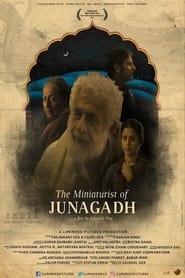 The Miniaturist of Junagadh (2021)