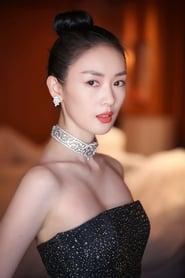 Photo de Yao Xing-Tong Chen Lan