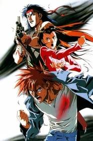 Poster Suikoden Demon Century 1993