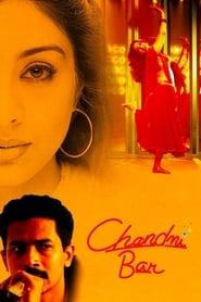 Chandni Bar