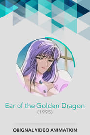 Ear of the Golden Dragon