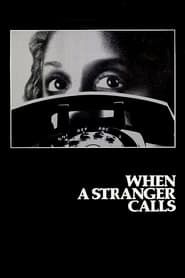 When a Stranger Calls – Κραυγές αγωνίας