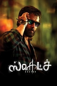 Sketch (2018) HDRip Tamil