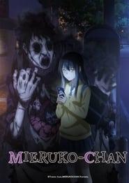 Poster Mieruko-chan 2021
