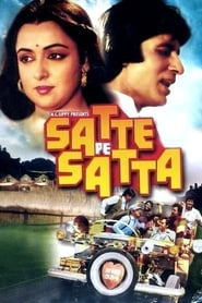 Satte Pe Satta 1982 Hindi Movie AMZN WebRip 400mb 480p 1.3GB 720p 4GB 7GB 1080p