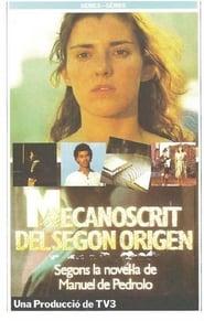 Mecanoscrit del segon origen 1985