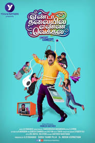 Yenda Thalaiyila Yenna Vekkala (2018) Tamil Full Movie Watch Online