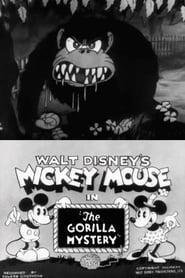 The Gorilla Mystery