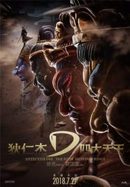 Detective Dee: The Four Heavenly Kings (2018) Online Cały Film CDA Online cda