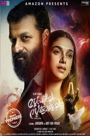 Sufiyum Sujathayum (2020) 1080P 720P 420P Full Movie Download