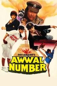 Awwal Number (1990) centmovies.xyz