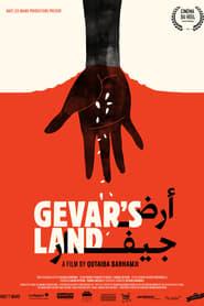 Gevar's Land (2020)