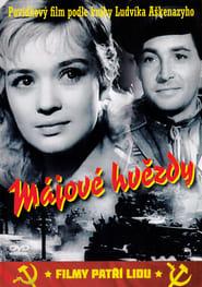 Image for movie Májové hvězdy ()