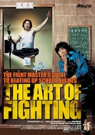 The Art of Fighting