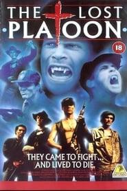 The Lost Platoon (1990)