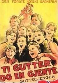 Ti gutter og en gjente 1944