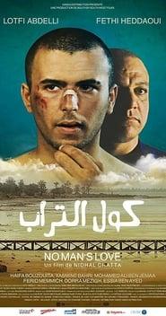 No Man's Love -  - Azwaad Movie Database