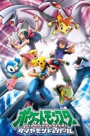 Pokémon Season 10
