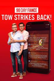 مشاهدة مسلسل 90 Day Fiancé: TOW Strikes Back! مترجم أون لاين بجودة عالية