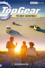 Top Gear: Botswana Special
