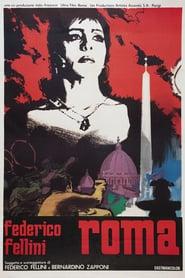 Рим / Roma (1972)
