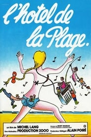The Beach Hotel (1978)