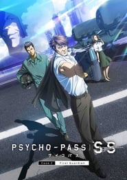 Image PSYCHO-PASS Sinners of the System: Case.2 – First Guardian