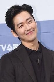 Photo de Namkoong Min Kim Sung-Ryong