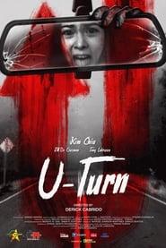 U Turn (2020)