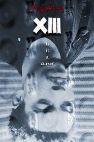 XIII (2018)