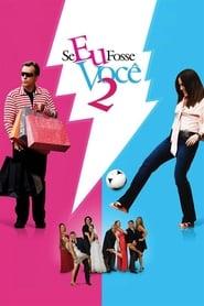 If I Were You 2 (2009), film online subtitrat