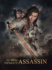 The Ming Dynasty Assassin (2017)