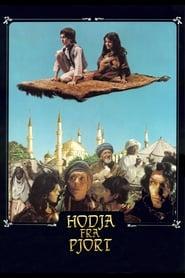 Hodja from Pjort (1985)