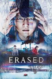Erased streaming vf poster