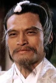 Chan Lau