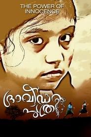 Dravida Puthri (17                     ) Online Cały Film Lektor PL