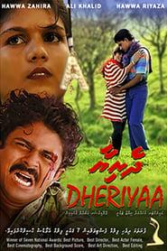 Dheriyaa