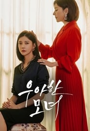 Gracious Revenge Season 1 Episode 49