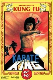 Karate King 1973