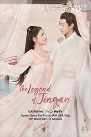The Legend of Jinyan poster