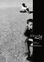 فيلم Abjad مترجم