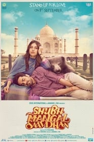 Shubh Mangal Saavdhan (2017) Full Movie Watch Online Free Download
