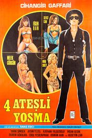 Four Hot Flirts