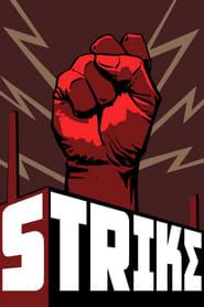 Strike إضراب