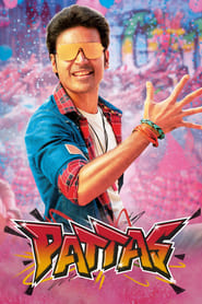 Pattas Full Movie Watch Online Free
