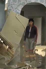 Softer Catwalk in Collapsing Rooms movie