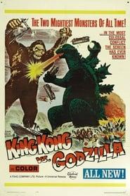 King Kong vs. Godzilla 1963
