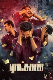 Ratsasan (2018) HDRip Tamil Full Movie Watch Online Free