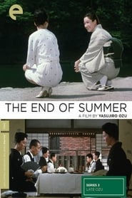 The End of Summer (1961)