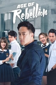 Age of Rebellion ตอนที่ 1-15 ซับไทย [จบ] HD 1080p